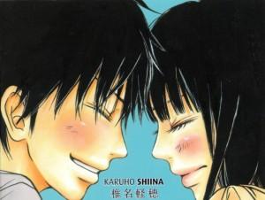 """Kimi ni Todoke (Shota Kazehaya, Sawako Kuronuma """"Sadako"""""""