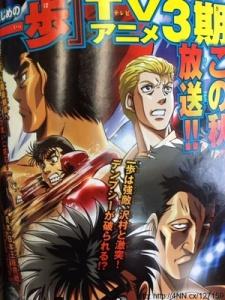 Um dos melhores animes de luta!